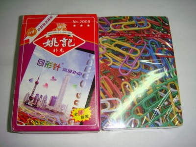 上海姚记扑克牌no:2006-魔术扑克-鼎强道具